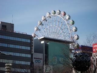 名古屋・栄の観覧車