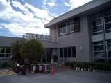 沖縄車検場