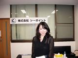 富永麻子さん