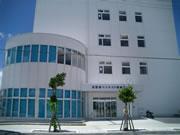 宜野湾ベイサイド情報センター